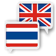 App Icon for Thai English Translate App in Czech Republic Google Play Store