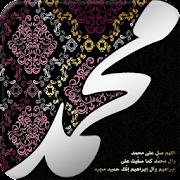 صور - بطاقات تهنئة المولد النبوي الشريف 1441 هـ