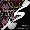 صور - بطاقات تهنئة المولد النبوي الشريف 1441 هـ icon