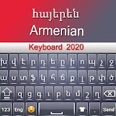 Armenian Language Keyboard 2020