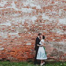 Wedding photographer Natali Oliver (Kleo). Photo of 19.12.2014