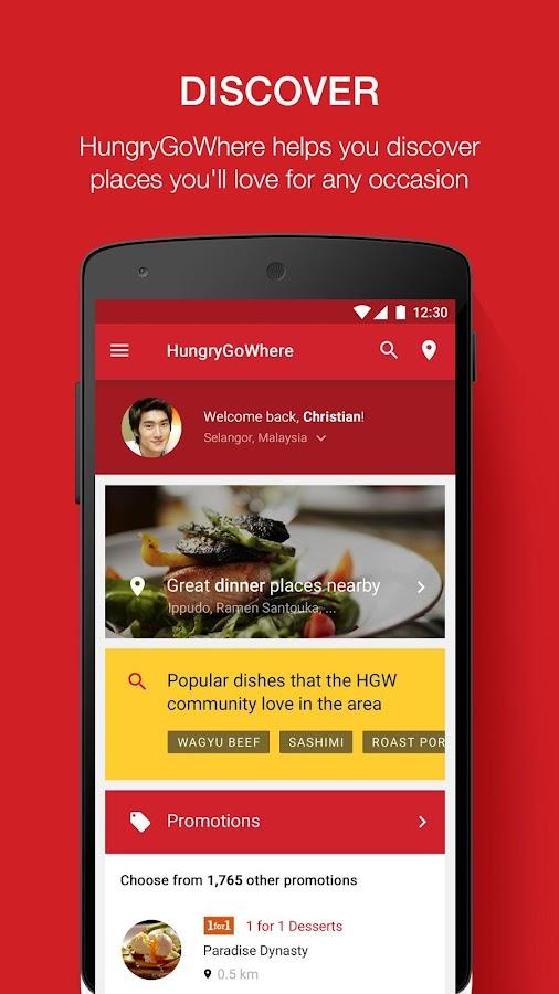 HungryGoWhere- screenshot