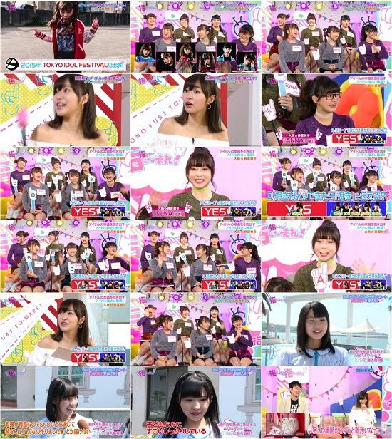 (TV-Variety)(720p+1080i) この指と~まれ! ep02 170512