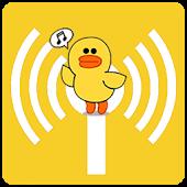 FM97UDONRADIO