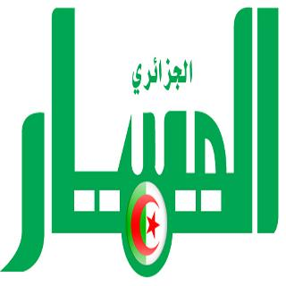 المسار الجزائري