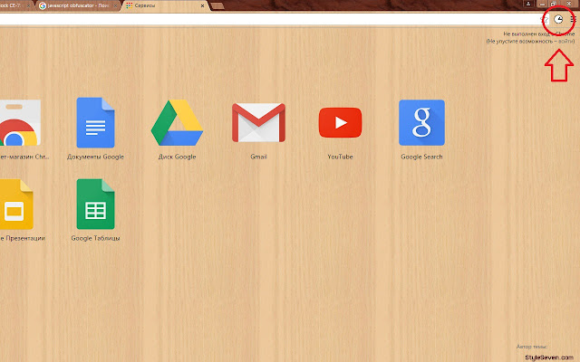 how to put clock on toolbar