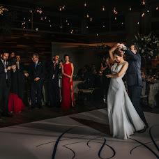 Fotografo di matrimoni Christian Macias (christianmacias). Foto del 18.07.2019