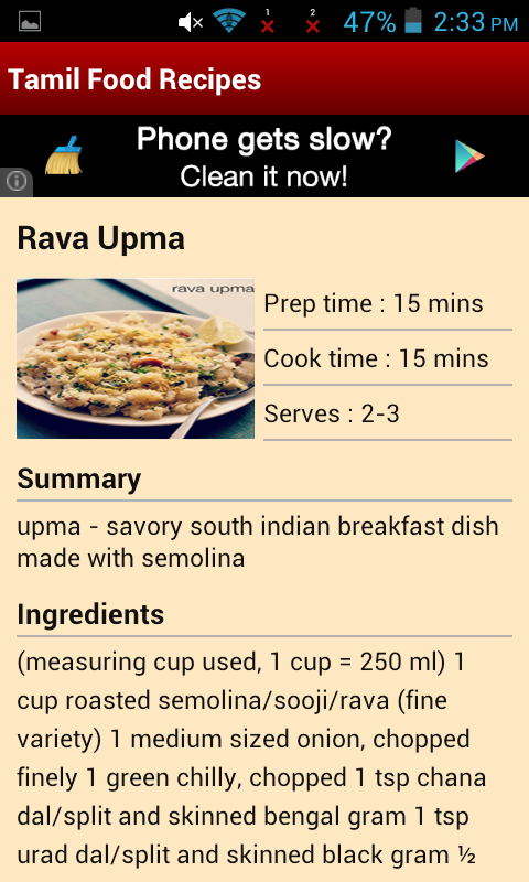 Tamil food recipes aplicaciones de android en google play tamil food recipes captura de pantalla forumfinder Images