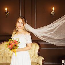 Wedding photographer Elena Eremeeva (elenaeremeeva). Photo of 12.12.2018