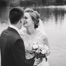 Wedding photographer Tatyana Palokha (fotayou). Photo of 09.09.2017