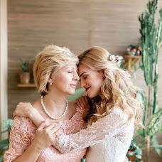 Wedding photographer Vasiliy Chapliev (Weddingme). Photo of 12.12.2017