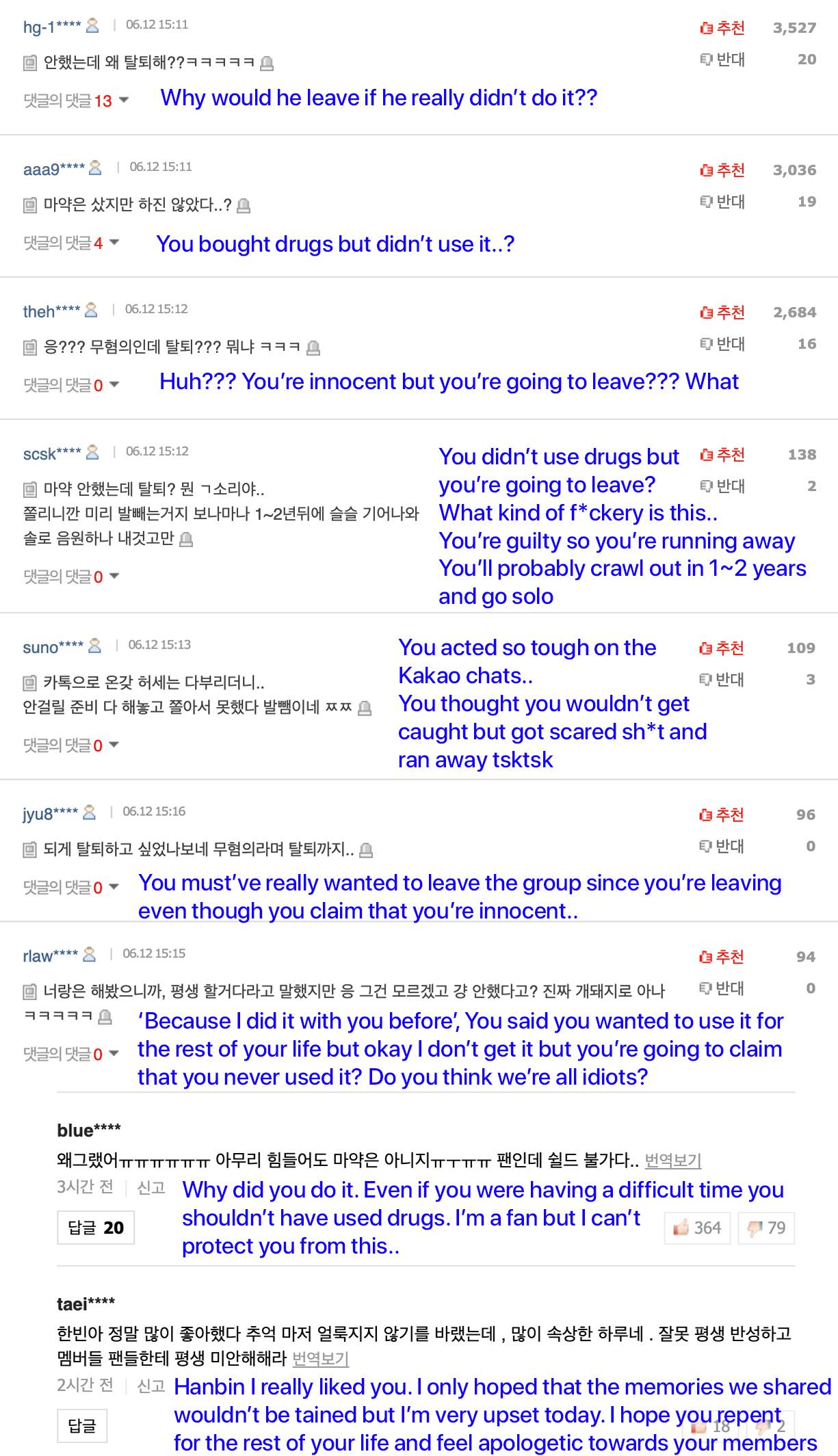 ikon bi netizens fans