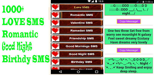 Love Text Messages - Love Text for Her, Love msg - التطبيقات على