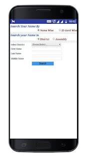 Voter List 2018 (Online Check Name on Voter List) - náhled