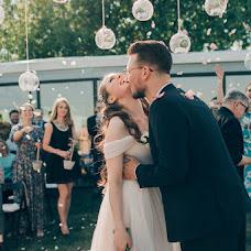 Wedding photographer Nastya Podoprigora (gora). Photo of 20.06.2018