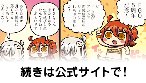 マンわか155話