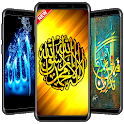 Allah Islamic Wallpaper icon