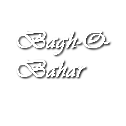 Bagh O Bahar In Urdu Pdf