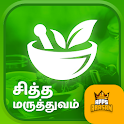 Siddha Maruthuvam Mooligai Herbal Medicine Tamil icon