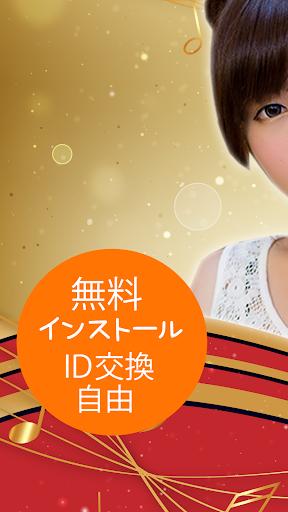 SNS友達作りアプリ「あかでみぃ」 - 無料登録で即出合おう