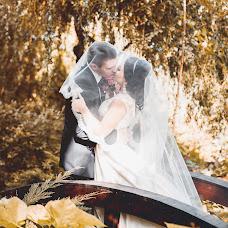 Wedding photographer Vyacheslav Barakhtenko (Fotobars). Photo of 20.01.2015