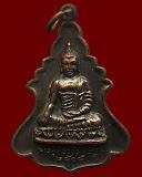 เหรียญพระพุทธวัชรโพธิคุณ วัดโพธิ์แมนคุณาราม กรุงเทพฯ พ.ศ. 2515 พิมพ์ใหญ่