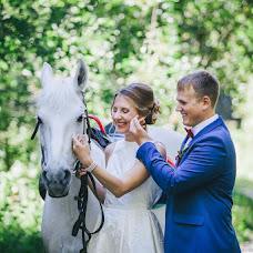 Wedding photographer Yuriy Kuzmin (Kuzmin). Photo of 29.09.2016