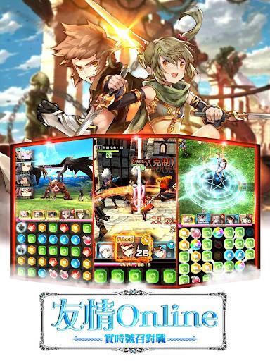 諾文尼亞-連珠魔法奇遇祭 game (apk) free download for Android/PC/Windows screenshot