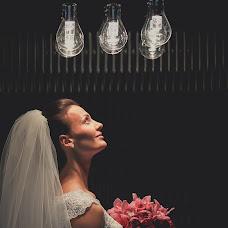 Wedding photographer Marina Smirnova (Marisha26). Photo of 07.12.2015
