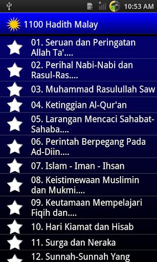 1100圣训马来语