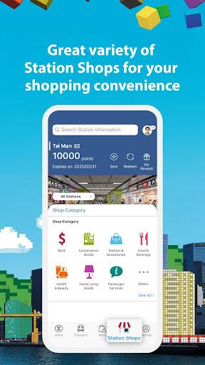 MTR Mobile 20.1 screenshots 6