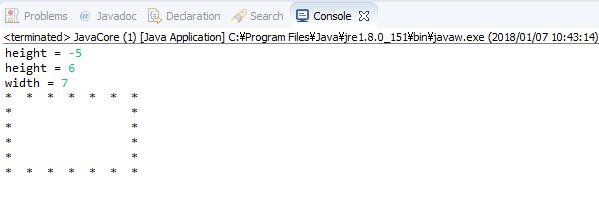 Java - In ra hình chữ nhật sao