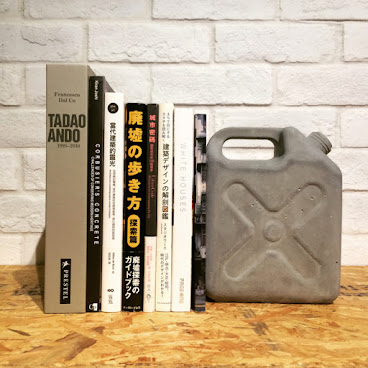 Concrete book holder