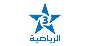 تردد قناة الرياضية المغربية الارضية على النايل سات - كأس أمم إفريقيا 2019