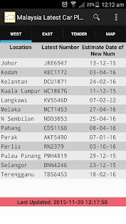 एंड्रॉइड / पीसी के लिए Malaysia Car Plate Terkini ऐप्स (apk) मुफ्त डाउनलोड screenshot