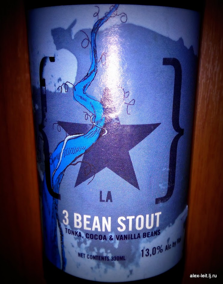 Lervig Bean Stout