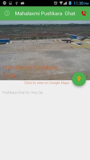 玩免費旅遊APP|下載Dharmapuri Maha Pushkaralu app不用錢|硬是要APP