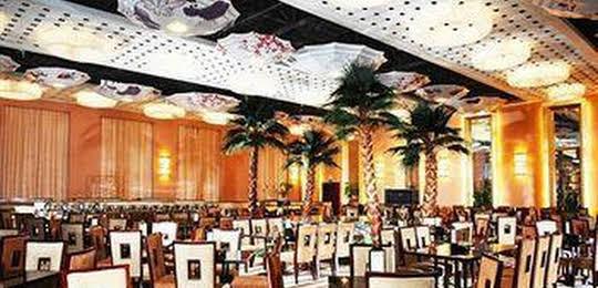 Hna Hotel Resort