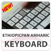 Ethiopicpan Amharic Keyboard Lite