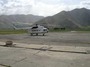 Photo: Jirgital