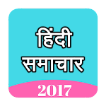 All Hindi News - NewsPoint Icon