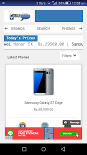 Mobile Gossips Prices Pakistan- screenshot thumbnail