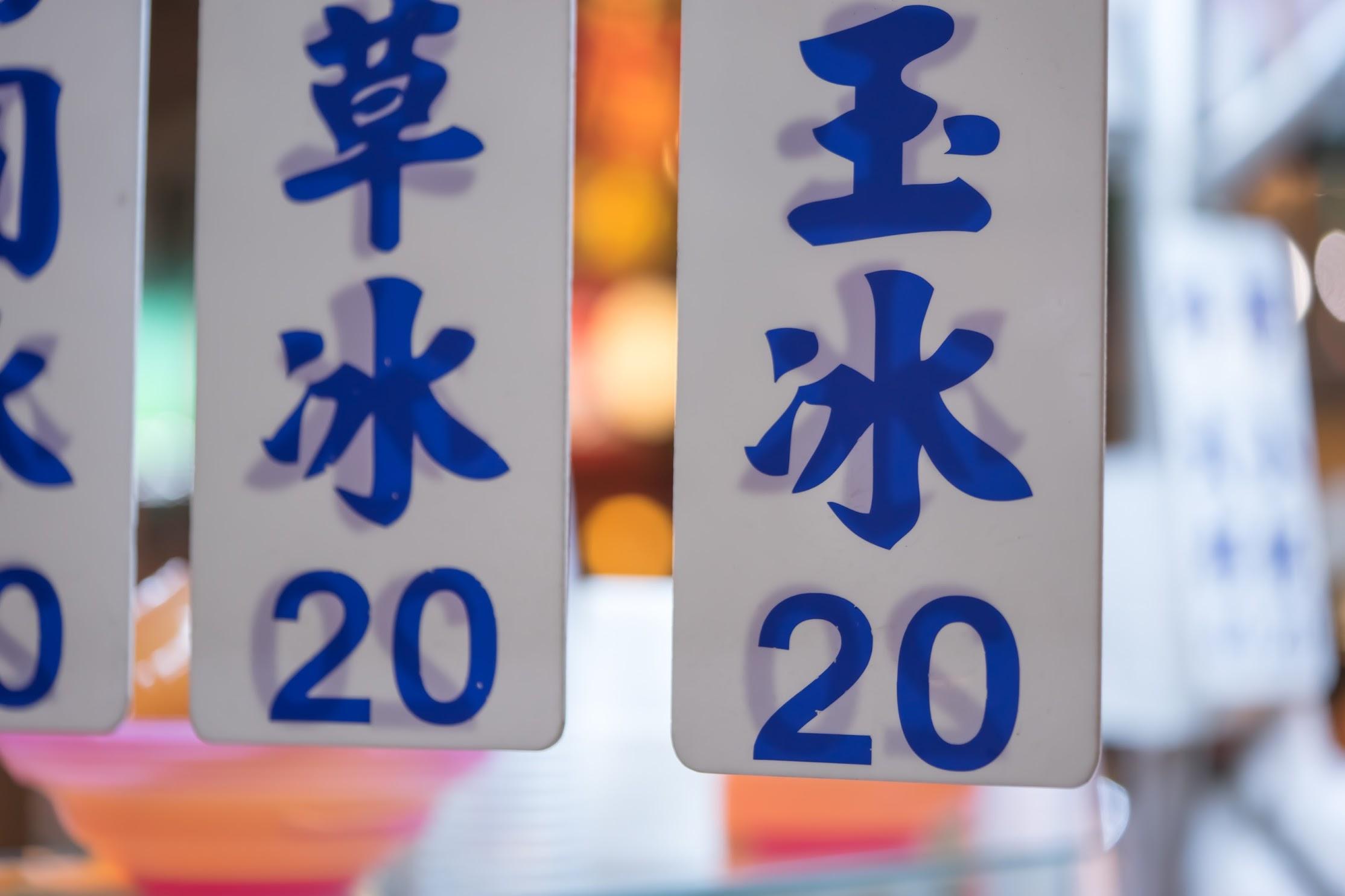台湾 高雄 六合夜市3
