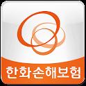 한화손해보험 상담앱 icon