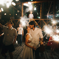 Wedding photographer Andrey Radaev (RadaevPhoto). Photo of 11.09.2016