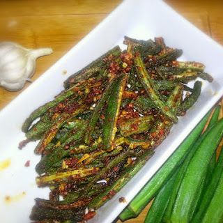 Spicy Garlic Bhindi -how To Make Spicy Garlic Bhindi.