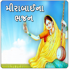 Meerabai na Bhajan Download on Windows