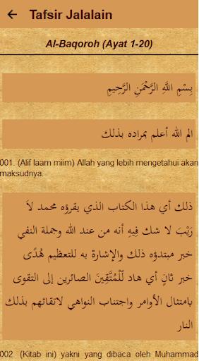 Kitab Tafsir Jalalain Bahasa Arab Pdf