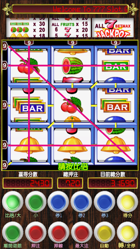 777 Slot Fruit 1.12 screenshots 2