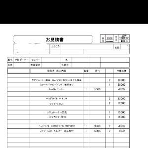 ナビゲーター  アルティメイト リミテッドエディション2005のカスタム事例画像 Yuusukeさんの2020年08月18日11:41の投稿